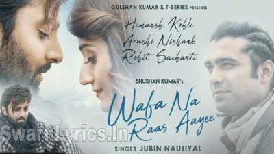 Wafa-Na-Raas-Aayi-Tujhe-O-Harjai-Lyrics