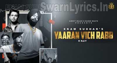 Yara-Vich-Rab-Vasda-Lyrics
