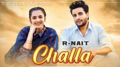 Ek Chandi De Challe Ne Lyrics