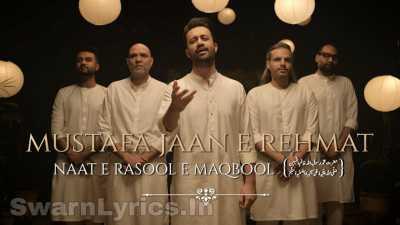 Mustafa-jaan-e-Rehmat-Pe-Lakhon-Salam-Lyrics.