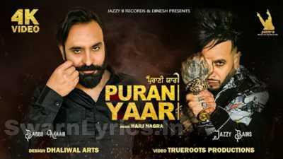 Yaari-Hai-Badi-Purani-Lyrics