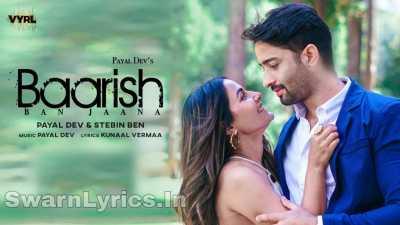 बारिश बन जाना Baarish Ban Jaana Lyrics In Hindi