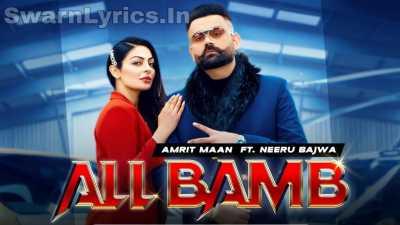 All Bamb Lyrics In Hindi