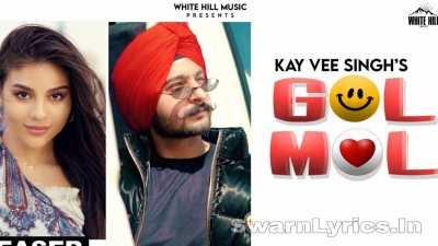 Gol Mol Lyrics In Hindi