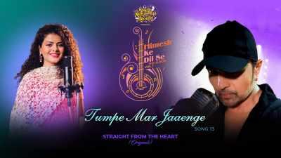 Tumpe-Mar-Jayenge-0Lyrics